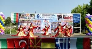 Фестиваль турецкого фольклора в Кырджали